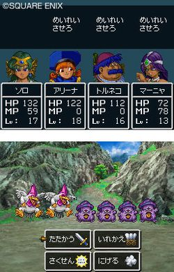 Dragon_Quest_IV_02