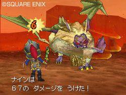 Dragon Quest IX - 10