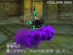 Dragon Quest IX - 11