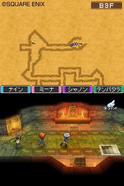 Dragon Quest IX - 13