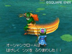 Dragon Quest IX - 16