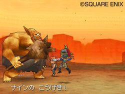 Dragon Quest IX - 17