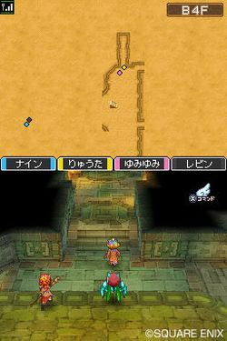 Dragon Quest IX - 19