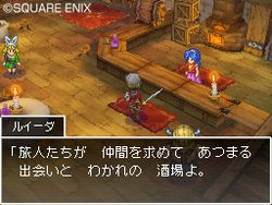 Dragon Quest IX   1