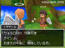 Dragon Quest IX - 1