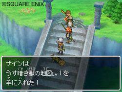 Dragon Quest IX - 1