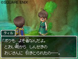 Dragon Quest IX - 23