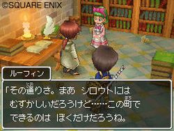 Dragon Quest IX - 26