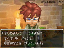 Dragon Quest IX - 27