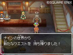 Dragon Quest IX - 28