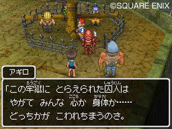 Dragon Quest IX - 2