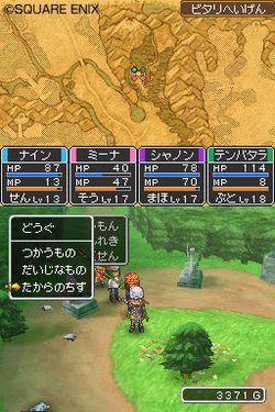 Dragon Quest IX - 2
