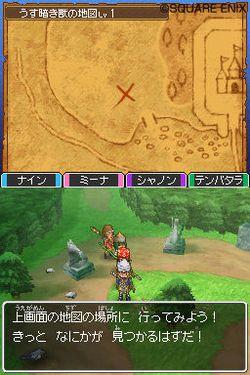 Dragon Quest IX - 3