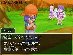Dragon Quest IX (4)