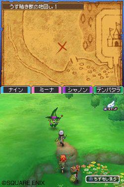 Dragon Quest IX - 4