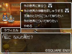 Dragon Quest IX - 4