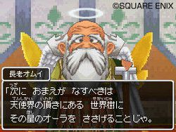 Dragon Quest IX - 5