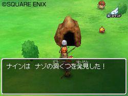 Dragon Quest IX - 5