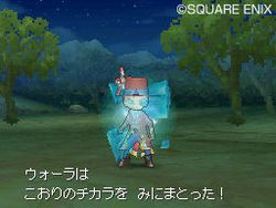Dragon Quest IX - 7