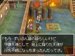 Dragon Quest IX - 8