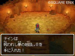 Dragon Quest IX - 9