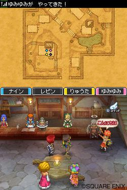 Dragon Quest IX - 9