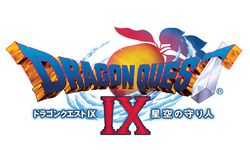 Dragon Quest IX   Logo