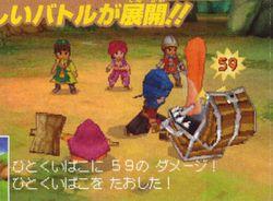 Dragon quest ix scan 4