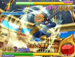 Dragon quest monsters battle road 1