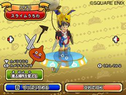 Dragon Quest Monsters Battle Road Victory - 11