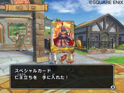 Dragon Quest Monsters : Battle Road Victory - 12