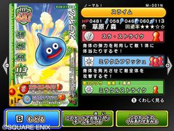 Dragon Quest Monsters : Battle Road Victory - 13