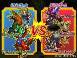 Dragon Quest Monsters Battle Road Victory - 14