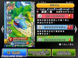 Dragon Quest Monsters : Battle Road Victory - 14