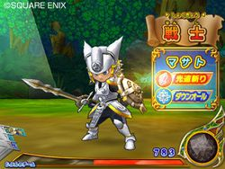 Dragon Quest Monsters Battle Road Victory - 15