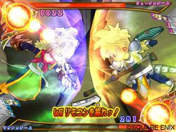Dragon Quest Monsters Battle Road Victory - 16