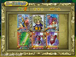 Dragon Quest Monsters Battle Road Victory - 17