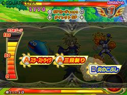 Dragon Quest Monsters Battle Road Victory - 18