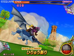 Dragon Quest Monsters : Battle Road Victory - 18