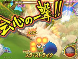 Dragon Quest Monsters Battle Road Victory - 19