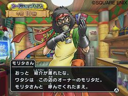 Dragon Quest Monsters : Battle Road Victory - 19
