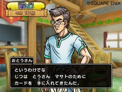 Dragon Quest Monsters Battle Road Victory - 1
