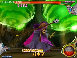Dragon Quest Monsters Battle Road Victory - 20