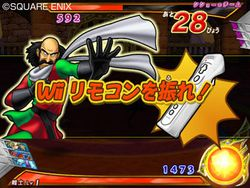 Dragon Quest Monsters Battle Road Victory - 26