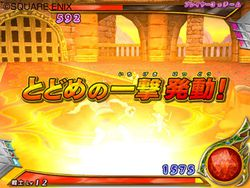 Dragon Quest Monsters Battle Road Victory - 27