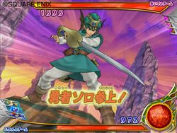 Dragon Quest Monsters Battle Road Victory - 28