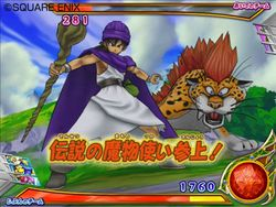 Dragon Quest Monsters Battle Road Victory - 29