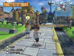 Dragon Quest Monsters Battle Road Victory - 2