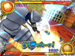 Dragon Quest Monsters Battle Road Victory - 30