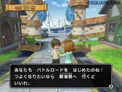 Dragon Quest Monsters Battle Road Victory - 3